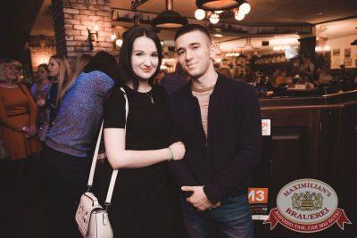 Mgzavrebi, 17 апреля 2018 - Ресторан «Максимилианс» Красноярск - 38
