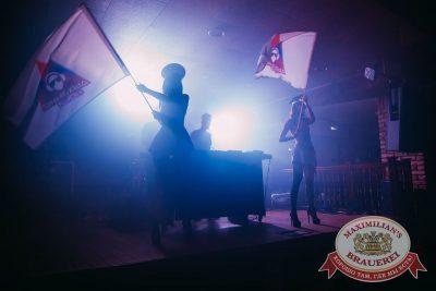 «Дыхание ночи»: Dj Kolya Funk (Санкт-Петербург), 20 апреля 2018 - Ресторан «Максимилианс» Красноярск - 1