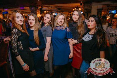 «Дыхание ночи»: Dj Kolya Funk (Санкт-Петербург), 20 апреля 2018 - Ресторан «Максимилианс» Красноярск - 11