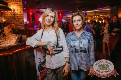 «Дыхание ночи»: Dj Kolya Funk (Санкт-Петербург), 20 апреля 2018 - Ресторан «Максимилианс» Красноярск - 12