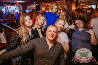 «Дыхание ночи»: Dj Kolya Funk (Санкт-Петербург), 20 апреля 2018 - Ресторан «Максимилианс» Красноярск - 13