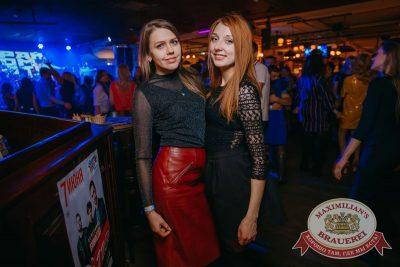 «Дыхание ночи»: Dj Kolya Funk (Санкт-Петербург), 20 апреля 2018 - Ресторан «Максимилианс» Красноярск - 16