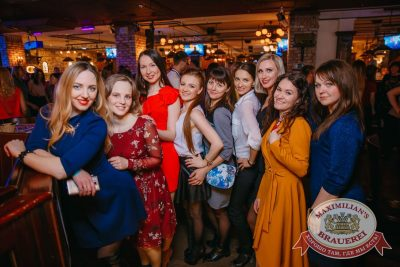 «Дыхание ночи»: Dj Kolya Funk (Санкт-Петербург), 20 апреля 2018 - Ресторан «Максимилианс» Красноярск - 17
