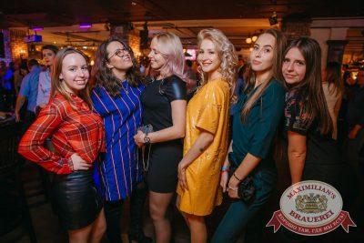 «Дыхание ночи»: Dj Kolya Funk (Санкт-Петербург), 20 апреля 2018 - Ресторан «Максимилианс» Красноярск - 19