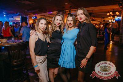 «Дыхание ночи»: Dj Kolya Funk (Санкт-Петербург), 20 апреля 2018 - Ресторан «Максимилианс» Красноярск - 20