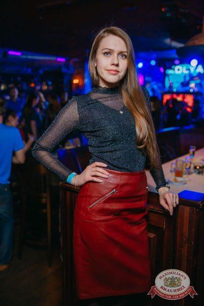 «Дыхание ночи»: Dj Kolya Funk (Санкт-Петербург), 20 апреля 2018 - Ресторан «Максимилианс» Красноярск - 25