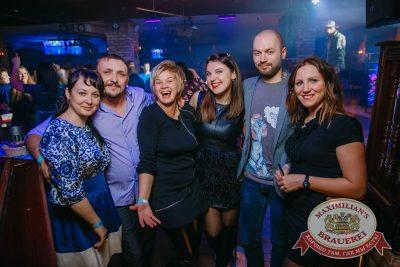 «Дыхание ночи»: Dj Kolya Funk (Санкт-Петербург), 20 апреля 2018 - Ресторан «Максимилианс» Красноярск - 28