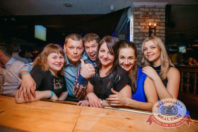 «Дыхание ночи»: Dj Kolya Funk (Санкт-Петербург), 20 апреля 2018 - Ресторан «Максимилианс» Красноярск - 31