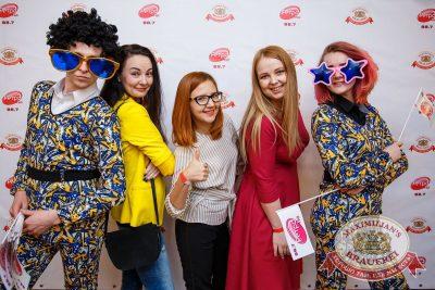 Вечеринка «Ретро FM», 21 апреля 2018 - Ресторан «Максимилианс» Красноярск - 1
