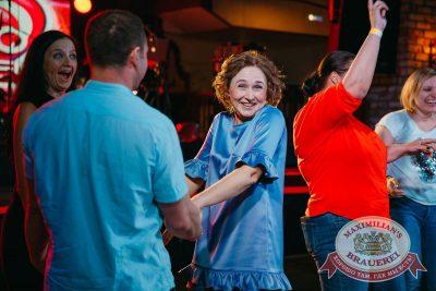Вечеринка «Ретро FM», 21 апреля 2018 - Ресторан «Максимилианс» Красноярск - 10