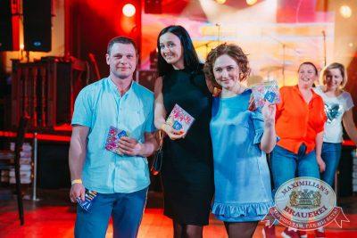 Вечеринка «Ретро FM», 21 апреля 2018 - Ресторан «Максимилианс» Красноярск - 11