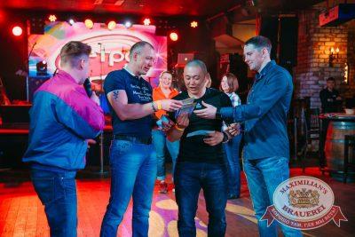 Вечеринка «Ретро FM», 21 апреля 2018 - Ресторан «Максимилианс» Красноярск - 13