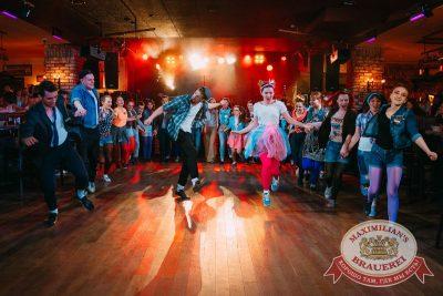 Вечеринка «Ретро FM», 21 апреля 2018 - Ресторан «Максимилианс» Красноярск - 18