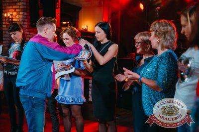 Вечеринка «Ретро FM», 21 апреля 2018 - Ресторан «Максимилианс» Красноярск - 19
