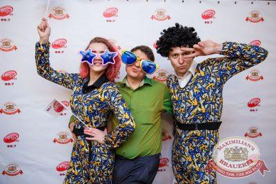 Вечеринка «Ретро FM», 21 апреля 2018 - Ресторан «Максимилианс» Красноярск - 2