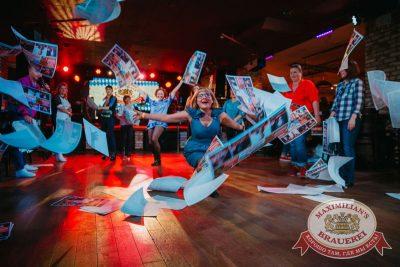 Вечеринка «Ретро FM», 21 апреля 2018 - Ресторан «Максимилианс» Красноярск - 20
