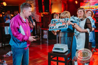 Вечеринка «Ретро FM», 21 апреля 2018 - Ресторан «Максимилианс» Красноярск - 27