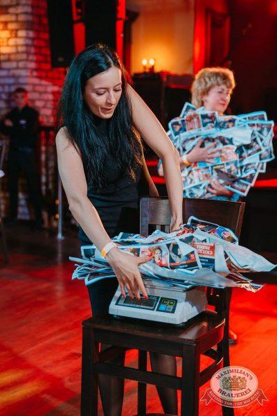 Вечеринка «Ретро FM», 21 апреля 2018 - Ресторан «Максимилианс» Красноярск - 28