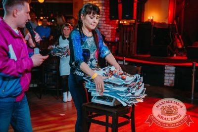 Вечеринка «Ретро FM», 21 апреля 2018 - Ресторан «Максимилианс» Красноярск - 29