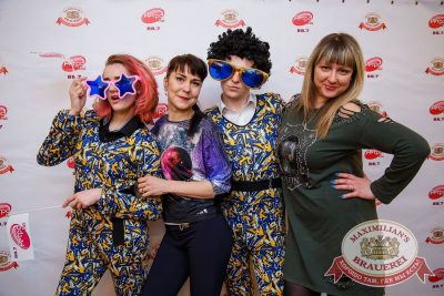 Вечеринка «Ретро FM», 21 апреля 2018 - Ресторан «Максимилианс» Красноярск - 3