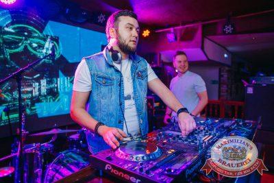 Вечеринка «Ретро FM», 21 апреля 2018 - Ресторан «Максимилианс» Красноярск - 34
