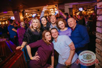 Вечеринка «Ретро FM», 21 апреля 2018 - Ресторан «Максимилианс» Красноярск - 37