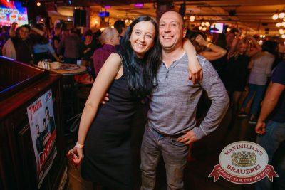 Вечеринка «Ретро FM», 21 апреля 2018 - Ресторан «Максимилианс» Красноярск - 38