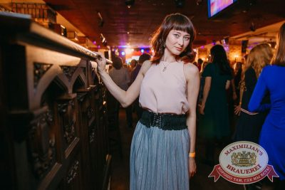 Вечеринка «Ретро FM», 21 апреля 2018 - Ресторан «Максимилианс» Красноярск - 39