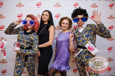 Вечеринка «Ретро FM», 21 апреля 2018 - Ресторан «Максимилианс» Красноярск - 4