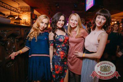 Вечеринка «Ретро FM», 21 апреля 2018 - Ресторан «Максимилианс» Красноярск - 40