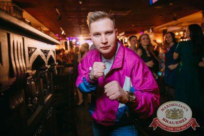Вечеринка «Ретро FM», 21 апреля 2018 - Ресторан «Максимилианс» Красноярск - 41