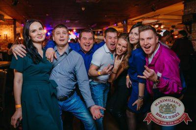 Вечеринка «Ретро FM», 21 апреля 2018 - Ресторан «Максимилианс» Красноярск - 42