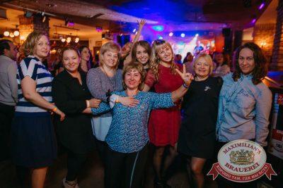 Вечеринка «Ретро FM», 21 апреля 2018 - Ресторан «Максимилианс» Красноярск - 44
