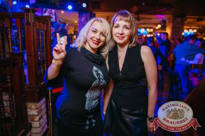 Вечеринка «Ретро FM», 21 апреля 2018 - Ресторан «Максимилианс» Красноярск - 48