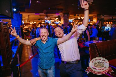 Вечеринка «Ретро FM», 21 апреля 2018 - Ресторан «Максимилианс» Красноярск - 49