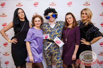 Вечеринка «Ретро FM», 21 апреля 2018 - Ресторан «Максимилианс» Красноярск - 5