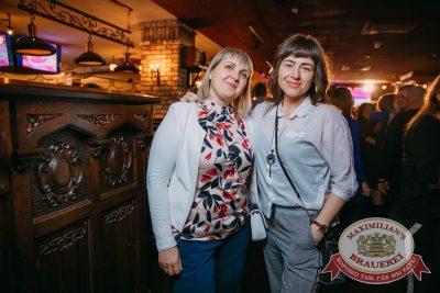 Вечеринка «Ретро FM», 21 апреля 2018 - Ресторан «Максимилианс» Красноярск - 51