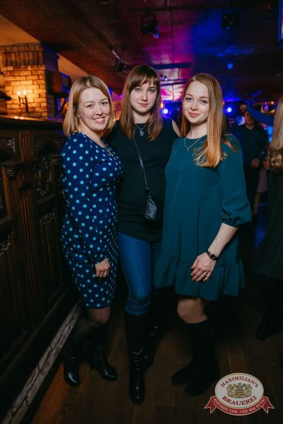 Вечеринка «Ретро FM», 21 апреля 2018 - Ресторан «Максимилианс» Красноярск - 52