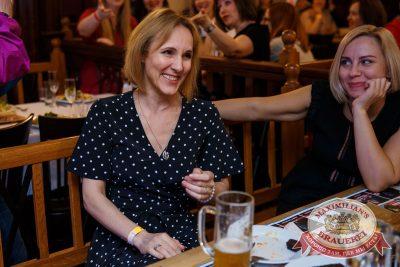 Вечеринка «Ретро FM», 21 апреля 2018 - Ресторан «Максимилианс» Красноярск - 7