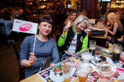 Вечеринка «Ретро FM», 21 апреля 2018 - Ресторан «Максимилианс» Красноярск - 8