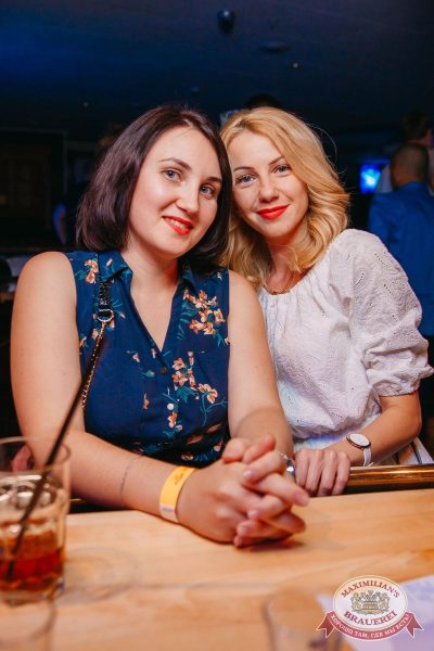 «Дыхание ночи», 4 августа 2018 - Ресторан «Максимилианс» Красноярск - 16