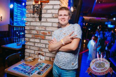 «Дыхание ночи», 4 августа 2018 - Ресторан «Максимилианс» Красноярск - 18