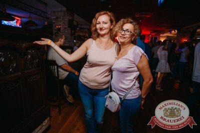 «Дыхание ночи», 4 августа 2018 - Ресторан «Максимилианс» Красноярск - 24