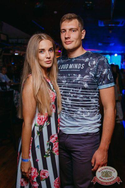 «Дыхание ночи», 4 августа 2018 - Ресторан «Максимилианс» Красноярск - 29