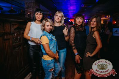 «Дыхание ночи», 4 августа 2018 - Ресторан «Максимилианс» Красноярск - 30