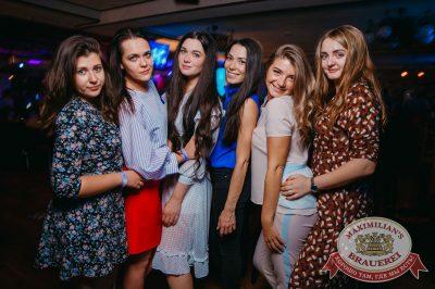«Дыхание ночи», 4 августа 2018 - Ресторан «Максимилианс» Красноярск - 33