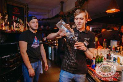 «Дыхание ночи», 11 августа 2018 - Ресторан «Максимилианс» Красноярск - 1