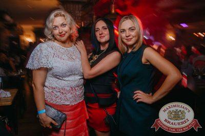 «Дыхание ночи», 11 августа 2018 - Ресторан «Максимилианс» Красноярск - 11