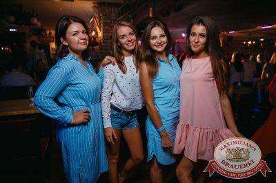«Дыхание ночи», 11 августа 2018 - Ресторан «Максимилианс» Красноярск - 12