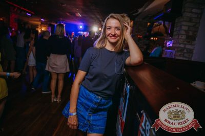 «Дыхание ночи», 11 августа 2018 - Ресторан «Максимилианс» Красноярск - 17